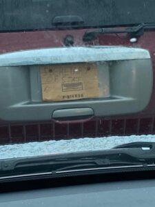 legit plate number at walmart